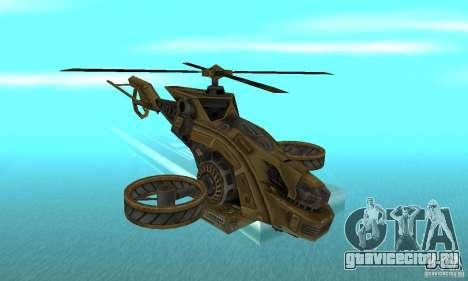 Вертолёт из игры TimeShift Коричневый для GTA San Andreas