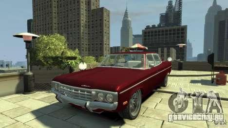 AMC Matador для GTA 4