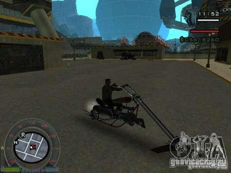 Байкерский мотоцикл из Alien City для GTA San Andreas