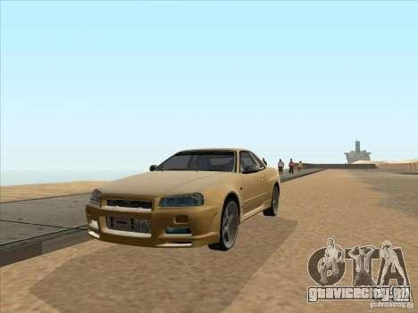 Nissan Skyline R34 VeilSide для GTA San Andreas