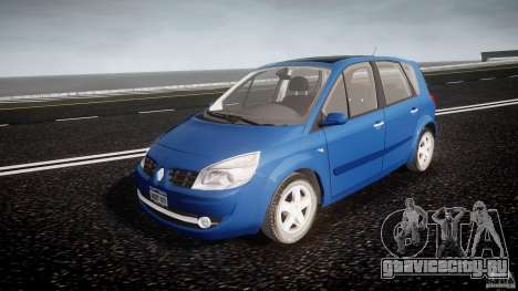 Renault Scenic II Phase 2 для GTA 4