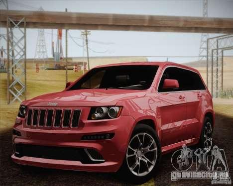Jeep Grand Cherokee SRT-8 2012 для GTA San Andreas вид изнутри
