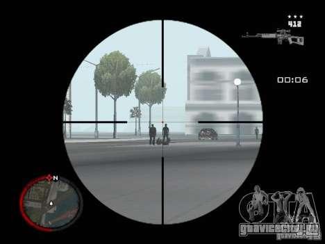 MASSKILL для GTA San Andreas пятый скриншот