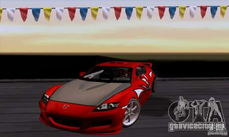 Mazda RX-8 Speed для GTA San Andreas