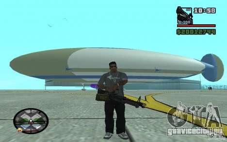 Большой дирижабль для GTA San Andreas