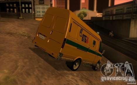 ГАЗель 2705 Инкасация для GTA San Andreas вид сзади