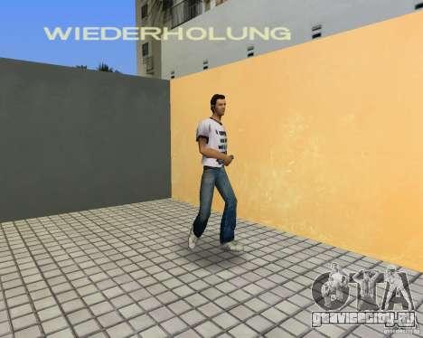 Пак оружия из GTA 4 Lost and Damned для GTA Vice City шестой скриншот