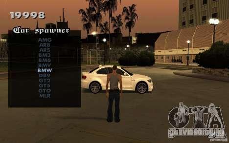Vehicles Spawner для GTA San Andreas второй скриншот