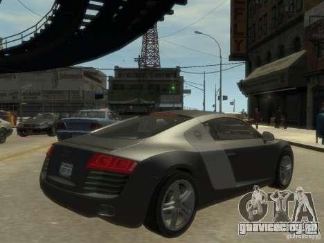 Audi R8 NFS Shift для GTA 4 вид справа