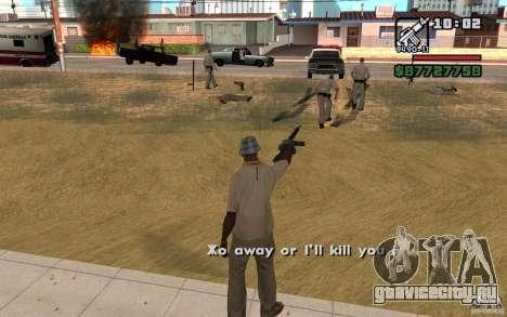 Угроза для GTA San Andreas второй скриншот