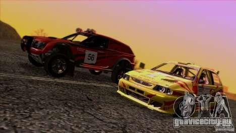 Seat Ibiza Rally для GTA San Andreas салон