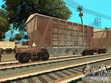 Товарные вагоны для GTA San Andreas вид справа