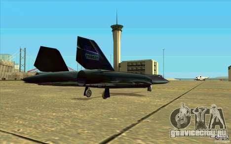 SR-71A BLACKBIRD BETA для GTA San Andreas вид изнутри
