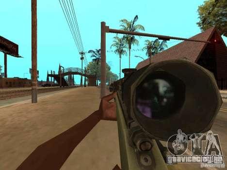 M40A3 для GTA San Andreas третий скриншот