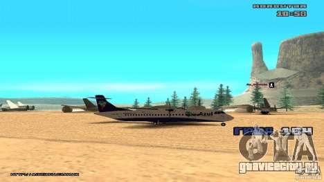 ATR 72-500 Air Azul для GTA San Andreas вид сзади слева