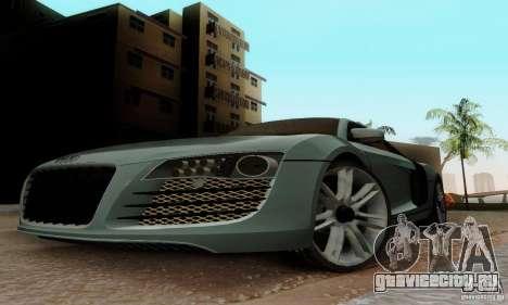 Audi R8 LeMans для GTA San Andreas вид слева
