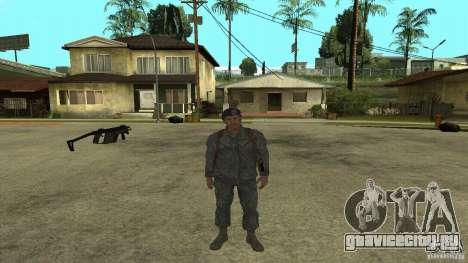 Shepard из CoD MW2 для GTA San Andreas пятый скриншот