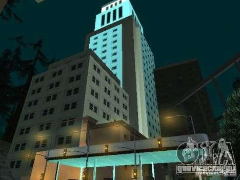 New СITY v1 для GTA San Andreas третий скриншот