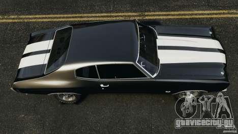 Chevrolet Chevelle SS 1970 v1.0 для GTA 4 вид справа