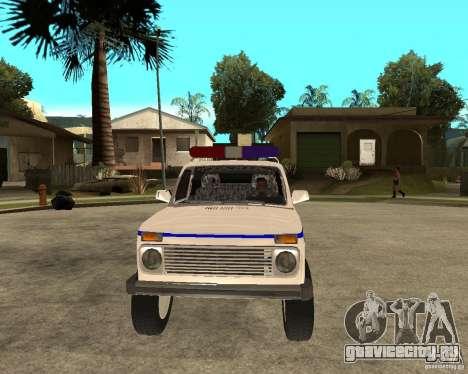 ВАЗ 2121 Милиция для GTA San Andreas вид сзади