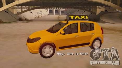 Renault Sandero Taxi для GTA San Andreas вид сбоку