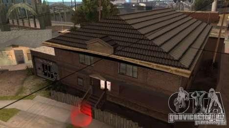 Новый дом CJ (New Cj house GLC prod V 1.1) для GTA San Andreas второй скриншот