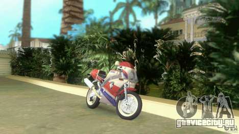 Yamaha FZR 750 white lighted для GTA Vice City