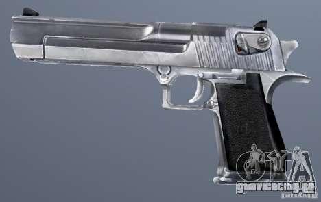 GRIMs Desert Eagle 50.AE Chrome для GTA San Andreas второй скриншот