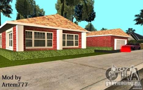 Новые текстуры дома Милли для GTA San Andreas
