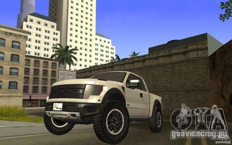 Ford F150 SVT RapTor для GTA San Andreas вид сзади слева