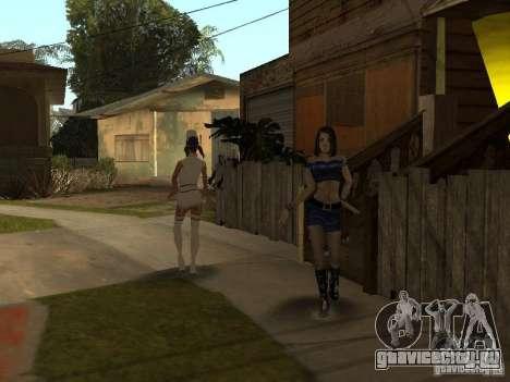 Blue Girl XXX для GTA San Andreas