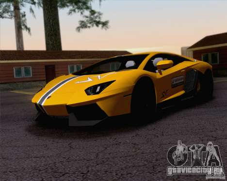 Lamborghini Aventador LP700-4 2011 для GTA San Andreas вид снизу