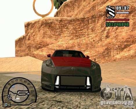 Nissan 370Z Undercover для GTA San Andreas вид слева