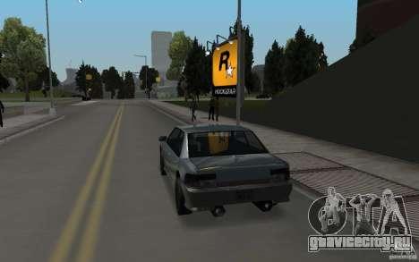 ENBSeries v1 for SA:MP для GTA San Andreas пятый скриншот
