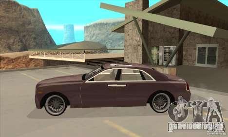 Rolls-Royce Ghost 2010 для GTA San Andreas вид слева