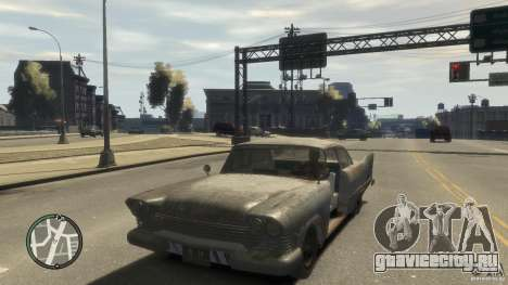 Plymouth Savoy Club Sedan 1957 для GTA 4 вид сбоку