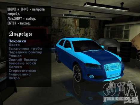Audi S3 2006 Juiced 2 для GTA San Andreas вид изнутри