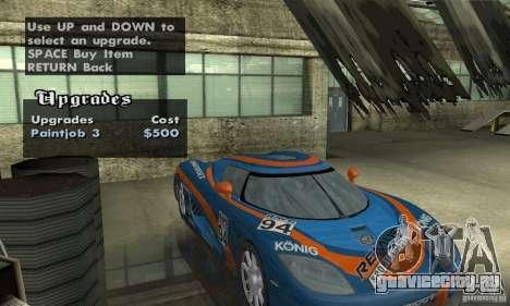 Koenigsegg CCX (v1.0.0) для GTA San Andreas вид сбоку