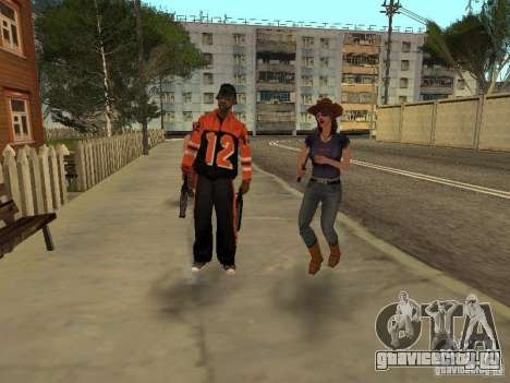 Любого в группу игрока 3.0 для GTA San Andreas