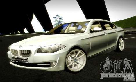 BMW 550i F10 для GTA San Andreas вид слева
