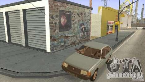 Песни группы КИНО на гитаре для GTA San Andreas седьмой скриншот