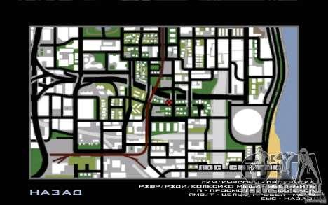 New Bar для GTA San Andreas