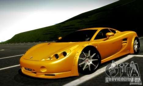 Ascari KZ1R Limited Edition для GTA San Andreas вид слева