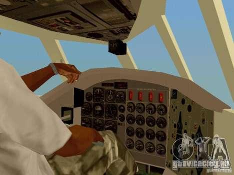 B-58 Hustler для GTA San Andreas вид изнутри