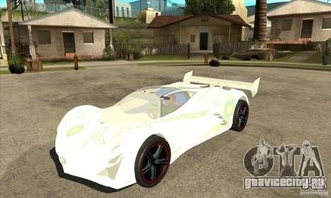 Mazda Furai для GTA San Andreas
