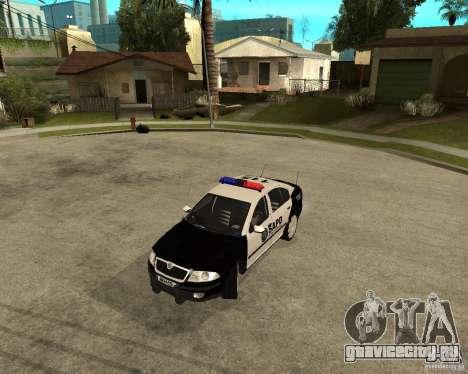 Skoda Octavia II 2005 SAPD POLICE для GTA San Andreas вид слева