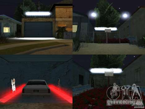 Новый Grove Street для GTA San Andreas второй скриншот