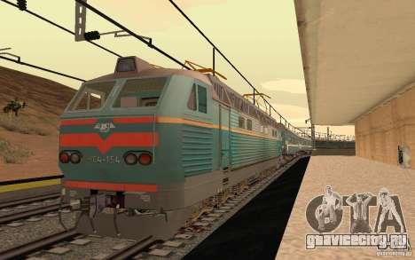 ЖД мод II для GTA San Andreas пятый скриншот