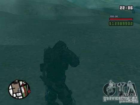 Военый сталкер в экзоскелете для GTA San Andreas четвёртый скриншот