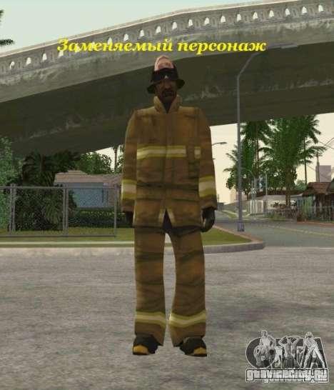 Скины S.T.A.L.K.E.R. для GTA San Andreas пятый скриншот